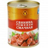 Консервы мясные кусковые «Свинина тушеная смачная» в желе, 340 г.