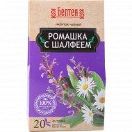 Напиток чайный «Белтея» ромашка с шалфеем, 20 пакетиков.