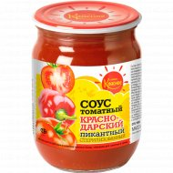 Соус томатный «Краснодарский» пикантный, 0.5 л.