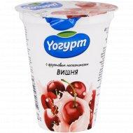 Йогурт с фруктовым наполнителем «Yогурт» вишня, 2%, 310 г.