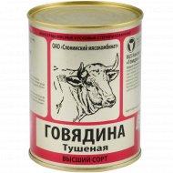 Консервы мясные «Слонимский мясокомбинат» говядина тушеная, 338 г