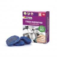 Губки-подушечки «Paterra» с натуральным мылом, 10 шт.