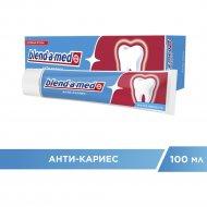 Зубная паста «Blend-a-med» анти-кариес, свежесть, 100 мл.
