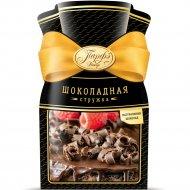 Глазурь шоколадная «Парфэ» стружка, 25 г.