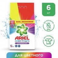 Порошок стиральный «Ariel» чистота deluxe color 6 кг.
