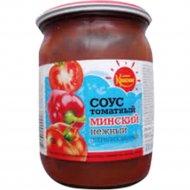 Соус томатный «Минский» Нежный, 0.5 л.