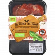Полуфабрикат из говядины «Чак Ролл Стейк» 700 г.