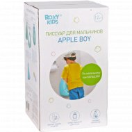 Писсуар «Roxy kids» apple boy.