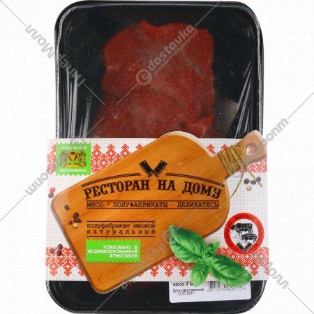 Полуфабрикат из говядины «Рибай стейк» охлажденный, 700 г.