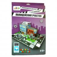Развивающая игра для детей «Полицейский участок» 0010A.