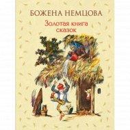 Книга «Золотая книга сказок ил. Ш.Цпина» Б. Немцова.