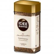Кофе натуральный растворимый «Idee Kaffee Gold Express» 200 г.
