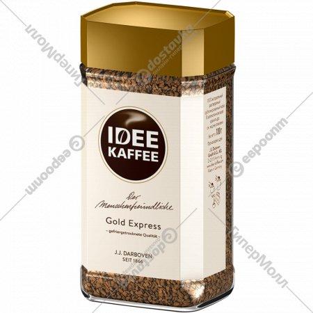 Кофе натуральный растворимый «Idee Kaffee Gold Express» 100 г.