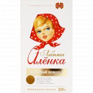Шоколад «Коммунарка» «Любимая Алёнка» 200 г.