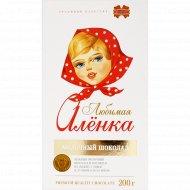 Шоколад Коммунарка «Любимая Алёнка» 200 г.
