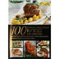 Книга «100 самых вкусных блюд на земле, которые необходимо попробовать и научиться готовить» Ермакович Д.И.