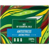 Набор эфирных масел «Антистресс» апельсин, лемонграсс, мята 3х10 мл.
