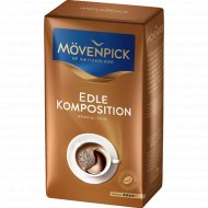Кофе молотый «Movenpick» Edle Komposition, 500 г.
