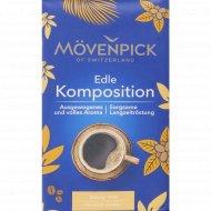 Кофе молотый «Movenpick» Edle Komposition, 500 г.