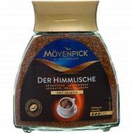 Кофе натуральный растворимый «Movenpick Of Switzerland Instant» 100 г.