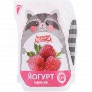 Йогурт фруктовый «Бабушкина крынка» малина, 2.8%, 200 г