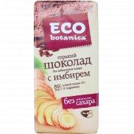 Шоколад горький «Eco-botanica» с имбирем, 90 г.