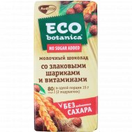 Шоколад молочный «Eco-botanica» со злаковыми шариками, 90 г.
