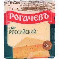 Сыр «Рогачевъ» российский традиционный, 45%, 200 г