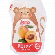 Йогурт фруктовый «Бабушкина крынка» абрикос, 2.8%, 200 г