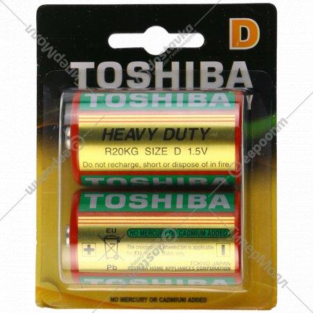 Элемент питания «Toshiba» R20KG BP-2TGTE SS heavy duty, 2 шт.