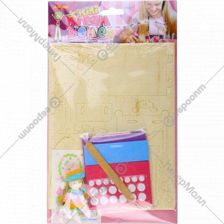 Игрушка-набор «Мини домик мечты» для детского творчества.