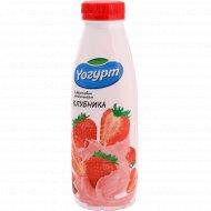 Йогурт «Yoгурт» клубника, 2%, 450 г.