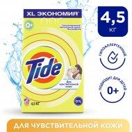 Стиральный порошок «Tide» для чувствительной и детской кожи, 4.5 кг.