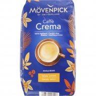 Кофе в зернах «Caffe Crema» натуральный, жареный, 500 г