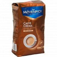 Кофе натуральный жареный в зернах «Caffe Crema» 500г.