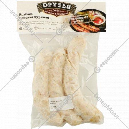 Колбаса куриная «Венская» замороженная, 1 кг., фасовка 0.4-0.46 кг
