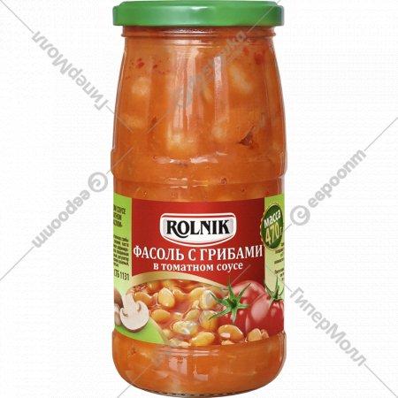 Фасоль с грибами в томатном соусе «Rolnik» 470 г