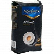 Кофе натуральный жареный в зернах «Espresso» 500 г.