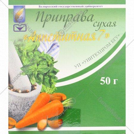 Приправа сухая «Аппетитная 7» 50 г.