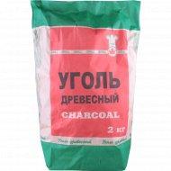 Древесный уголь 2 кг.