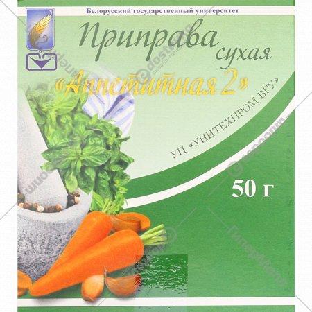 Приправа сухая «Аппетитная 2» 50 г.