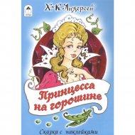 Книга «Принцесса на горошине» сказки с наклейками.