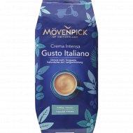 Кофе натуральный жареный в зернах «Caffe Crema Gusto Italiano» 1 кг.