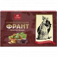Набор шоколадных конфет «Очарование» 250 г