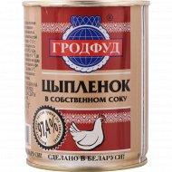 Консервы мясные «Гродфуд» Мясо цыплёнка в собственном соку, 350 г.