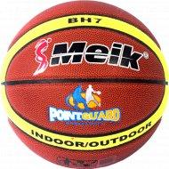 Мяч баскетбольный.