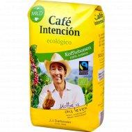 Кофе натуральный «Cafe Intencion» в зернах, среднеобжаренный, 500 г.