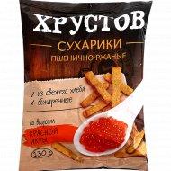 Сухарики «Хрустов» со вкусом красной икры, 130 г.