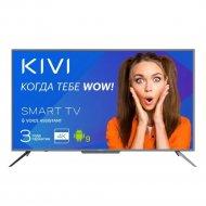 Телевизор «Kivi» 43U700GR.