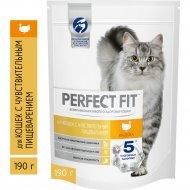 Корм сухой «Perfect Fit» для взрослых кошек с индейкой, 190 г
